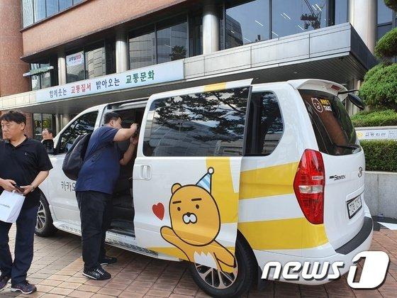 카카오모빌리티가 10월 출시할 예정인 '라이언 택시'(가칭) 차량. /사진=뉴스1.