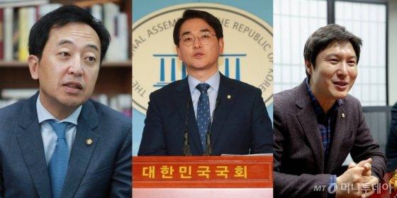 /사진=(왼쪽부터) 금태섭, 박용진, 김해영 더불어 민주당 의원