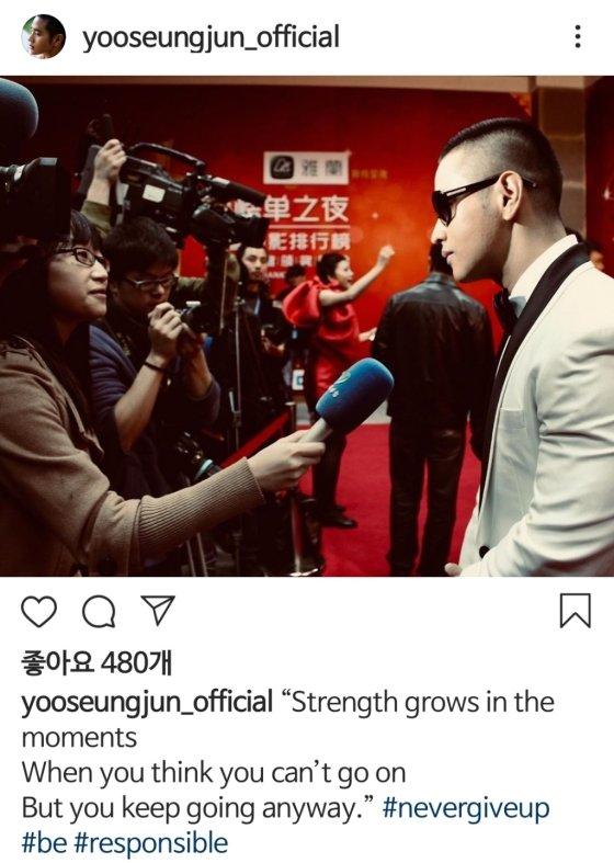 유승준은 16일 인스타그램에 한국 활동을 포기하지 않겠다는 의지를 보이는 글을 올렸다./사진=유승준 인스타그램 캡처