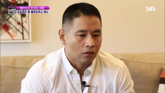 17일 방송된 SBS '본격연예 한밤' 유승준 인터뷰 화면 캡처