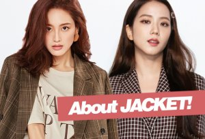 가을 재킷 '힙'하게 입는 법…★들의 Pick은?