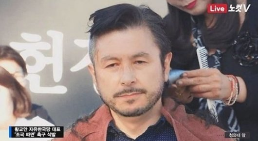 황교안 전 대표의 삭발 사진에 수염을 합성한 사진./사진=온라인커뮤니티 캡처