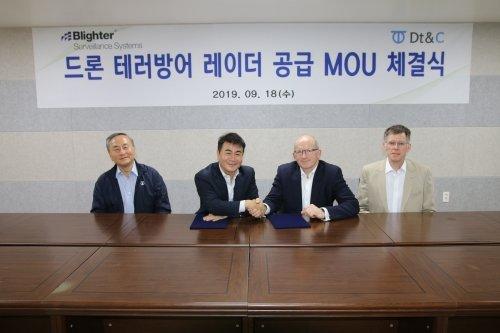 디티앤씨 박채규 대표(왼쪽에서 두번째)와 영국 BSS사 Angus Hone CEO(왼쪽에서 세번째)가 MOU를 체결하고 있다/사진제공=디티앤씨