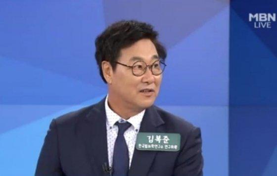 김복준 한국범죄학연구소 연구위원/사진=김복준 페이스북 캡처