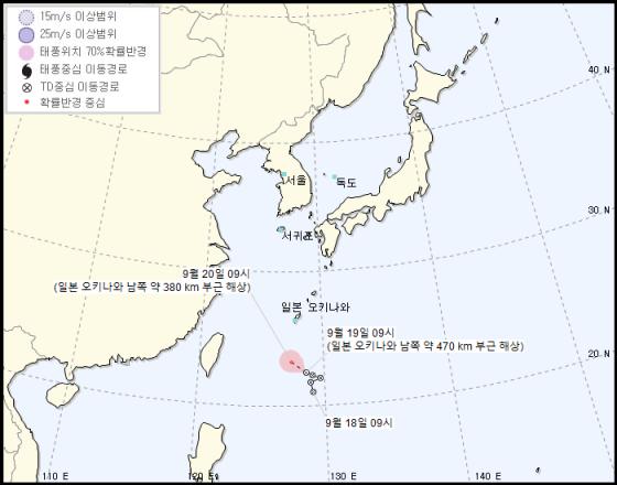 예비 17호 태풍 타파. 현재 열대저압부 상태다./사진=기상청