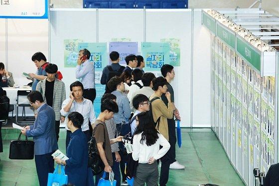 2019 청년 과학기술인 일자리 박람회 현장 모습/사진=산기협