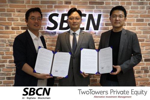 SBCN과 투타워스프라이빗에쿼티가 19일 업무 협약식을 가졌다. 사진 왼쪽부터 손상현, 백휘정, 이승엽 대표