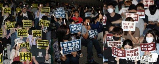 19일 오후 서울대, 연세대, 고려대(왼쪽부터)에서 조국 장관 사퇴를 촉구하는 촛불집회가 열리고 있다. /사진=뉴스1