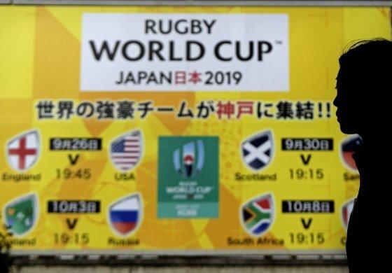 20일 일본 도쿄에서 개최되는 럭비월드컵을 알리는 광고판. /사진=AFP