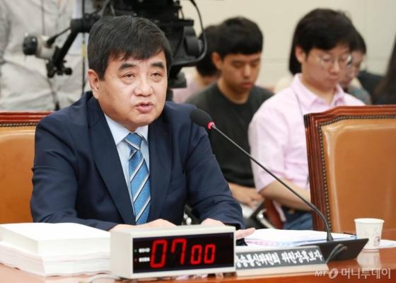 한상혁 방통위장, 태풍 '타파' 대비 KBS 재난방송 대응체계 점검