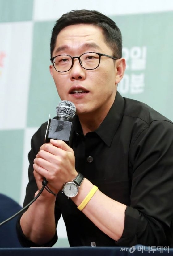 방송인 김제동 /사진=임성균 기자