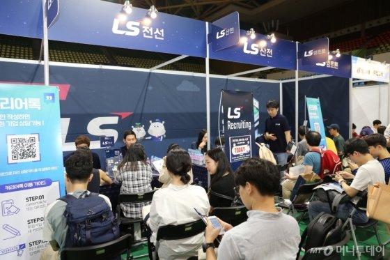 최근 서울 한양대학교 올림픽체육관에 마련된 LS그룹 채용 부스에서 취업준비생들이 상담을 받고 있다./사진제공=LS그룹