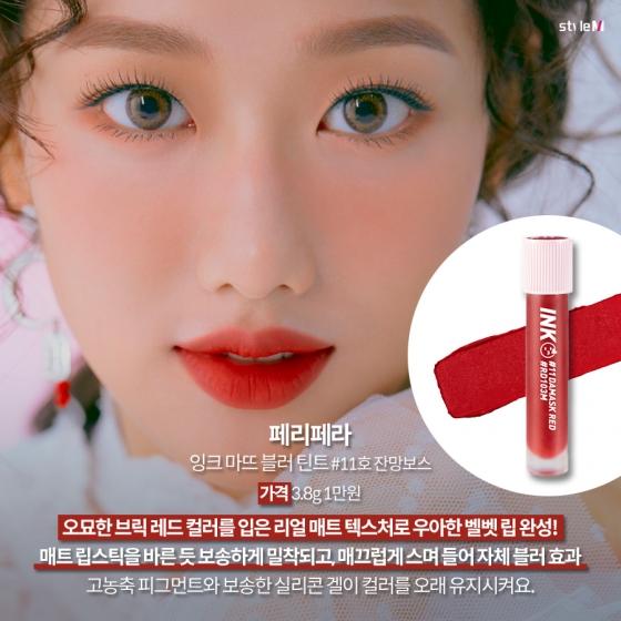 """[카드뉴스] """"짙은 장미빛이 뜬다""""…가을 신상 립스틱 6"""