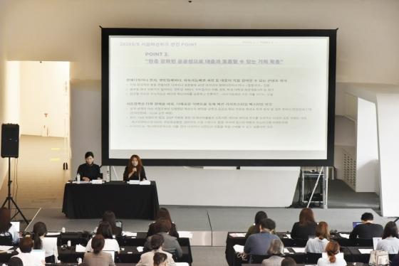 서울디자인재단은 1일 서울 DDP(동대문디자인플라자)에서 기자간담회를 열어 '2020 S/S(봄·여름) 서울패션위크' 운영 계획을 밝혔다./사진제공=서울디자인재단<br />
