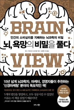 [200자로 읽는 따끈새책] '일본 극우의 탄생' 外