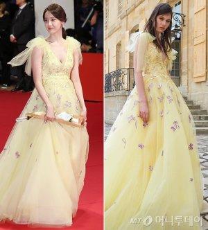 윤아, 부산국제영화제 밝힌 '레몬빛 드레스'…어디 거?