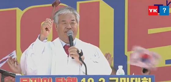 /사진=유튜브 채널 '너알아TV' 캡쳐