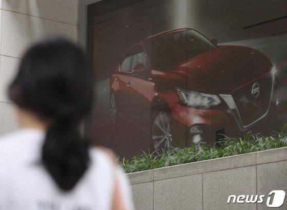 서울의 한 닛산자동차 매장 앞 /사진=뉴스1
