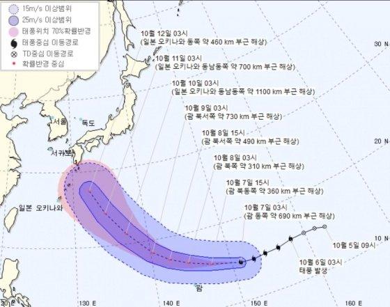 제19호 태풍 '하기비스'(Hagibis) 이동 경로./사진=기상청 날씨누리