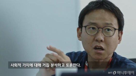 비플러스 박기범 대표/사진제공=유튜브