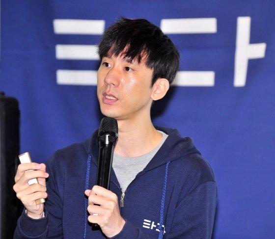 박재욱 VCNC 대표가 7일 서울 성동구 패스트파이브 성수점에서 열린 '타다 1주년 기자간담회'에서 발언하고 있다. /사진제공=VCNC.