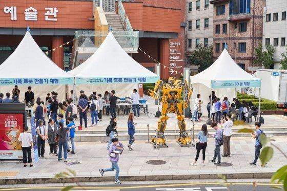 광운대 캠퍼스타운 ICT 융합 드론ㆍ로봇 축제 개최 안내 이미지