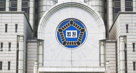 /사진= 대한민국 대법원 홈페이지