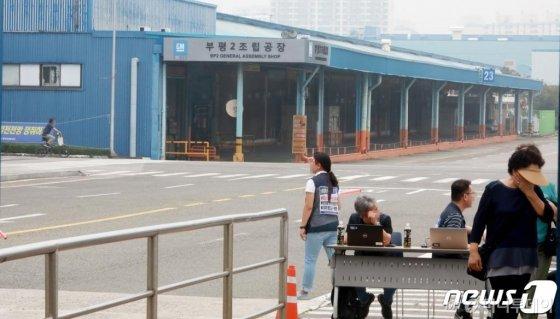 인천시 부평구 한국GM 공장의 모습. /사진=뉴스1