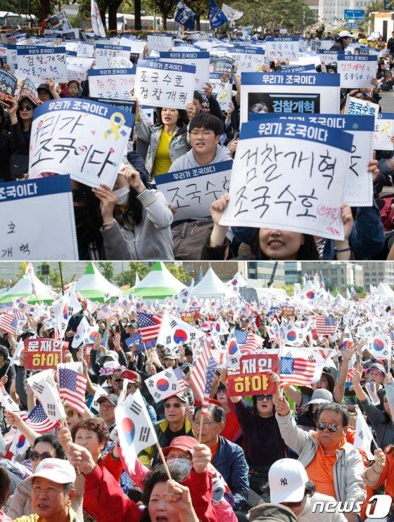 한글날인 9일 서울 여의도와 광화문에서 시민들이 각각 집회를 열고 조국 법무부 장관 지지와 검찰개혁(위), 조국 장관 사퇴를 촉구하고 있다. 2019.10.9/뉴스1