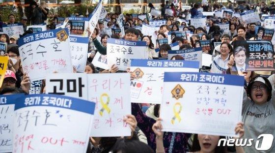9일 서울 여의도 국회 앞에서 열린 야당 규탄 조국 수호를 위한 '우리가 조국이다' 시민참여문화제에 참석한 시민들이 조국 법무부 장관을 지지하고 검찰개혁을 촉구하는 집회를 진행하고 있다. /사진=뉴스1