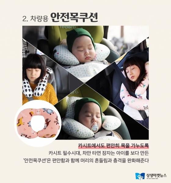 [신나는소식]엄마의 아이디어 유아용품 '해피코튼' BEST7