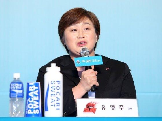 신생 구단 BNK 썸의 유영주 감독. /사진=WKBL 제공<br> <br>