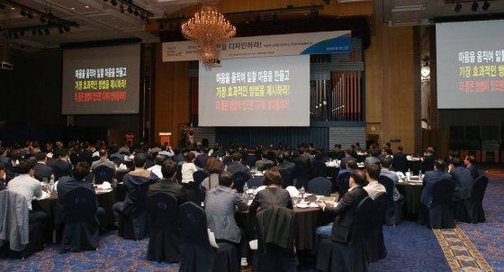 DGB금융그룹이 10일 호텔 인터불고에서 2019년 제2차 DGB CEO포럼을 개최했다./사진제공=DGB금융