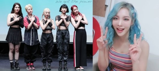 왼쪽부터 걸그룹 소녀주의보, 민티/사진=김창현 기자, 민티 인스타그램 캡처