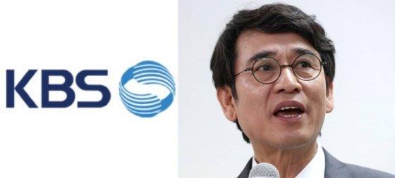 /사진=(왼쪽) 한국방송공사 KBS 로고 (오른쪽) 유시민 노무현재단이사장