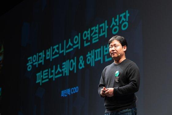 최인혁 해피빈 재단 대표. /사진제공=네이버.