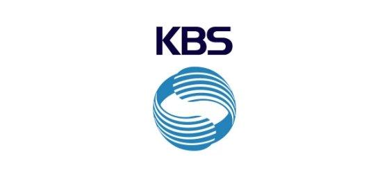 KBS 로고. / 사진 = KBS 홈페이지