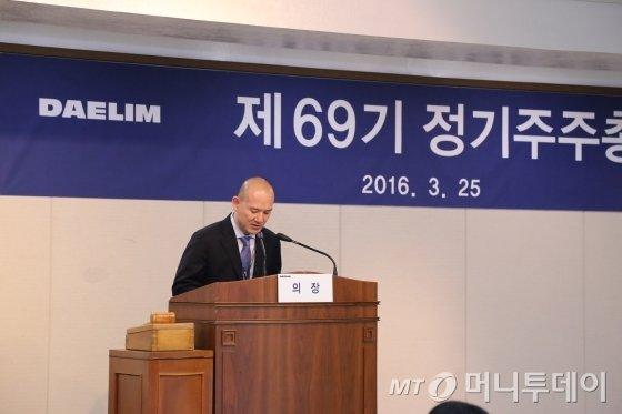 이해욱 대림산업 부회장 / 사진제공=대림산업