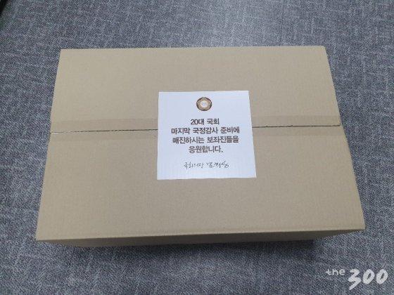 사진제공=자유한국당보좌진협의회