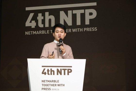방준혁 넷마블 이사회 의장이 6일 서울 신도림 쉐라톤 호텔에서 진행된 '제4회 NTP'에 참석해 미래 비전 및 경영 전략을 밝히고 있다. / 사진제공=넷마블게임즈