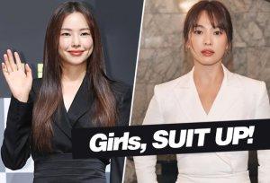 송혜교·이하늬…'스커트' 대신 '슈트' 입는 ★들