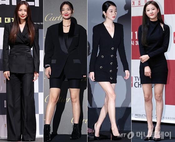 배우 이하늬, 신민아, 서예지, 김새론 /사진=머니투데이 DB