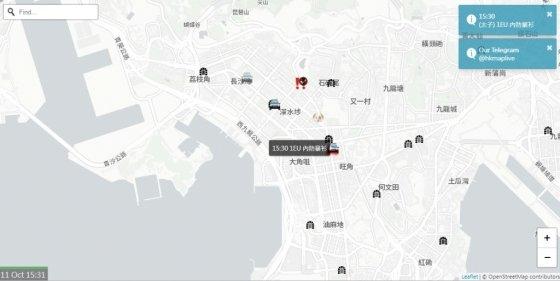 애플이 인민일보의 비난 이후 중국 앱스토어에서 삭제한 홍콩 시위대가 사용한 앱 '홍콩맵라이브'(HKmap.live) 화면 /사진=홍콩맵라이브 캡처