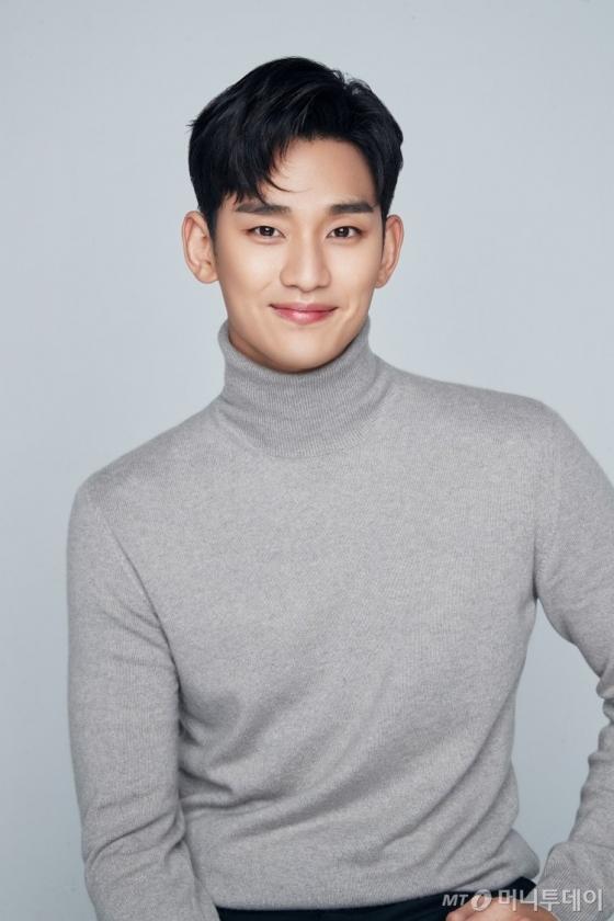 배우 김수현/사진제공=DPC