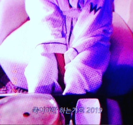 호텔 가운을 입은 사람의 사진을 인스타에 올린 구혜선. 현재 사진은 삭제됐다. / 사진 = 구혜선 인스타그램