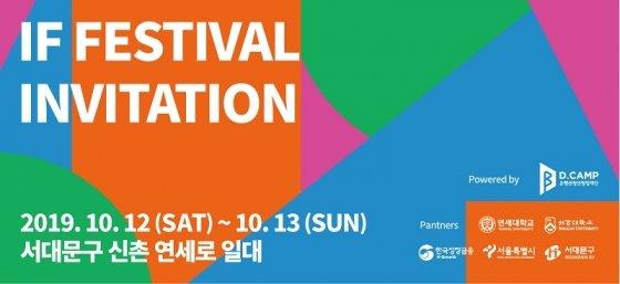 12일 서울광장·신촌에서 '걷기' 등 도심행사 풍성