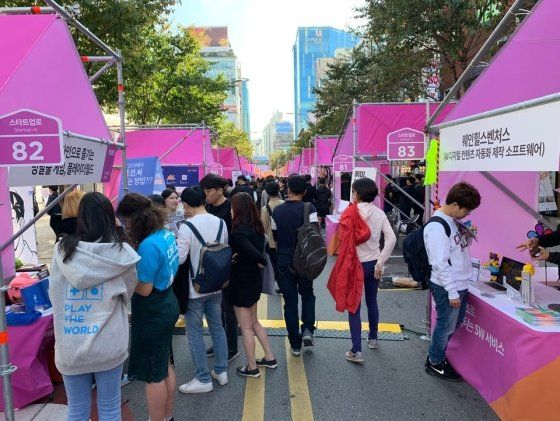 서강비즈니스센터, 100개 스타트업 함께하는 'IF 2019' 축제 참가
