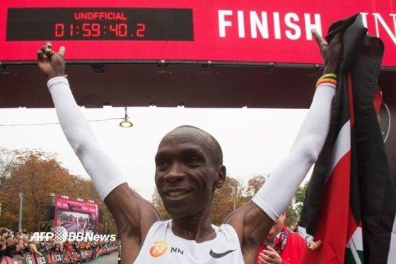 킵초게가 마라톤 2시간을 돌파한 뒤 기뻐하고 있다. /AFPBBNews=뉴스1