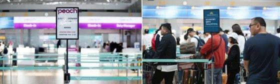 일본이 '화이트리스트'에서 우리나라를 제외하면서 일본 불매운동이 이어지고 있는 9일 오전 인천국제공항 탑승수속 시간에 열린 일본행 비행기  체크인 카운터(왼쪽)가 한산한 모습을 보이는 반면 베트남행 비행기 체크인 카운터는 붐비고 있다./사진=뉴시스