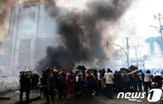 에콰도르 반정부 시위. © AFP=뉴스1
